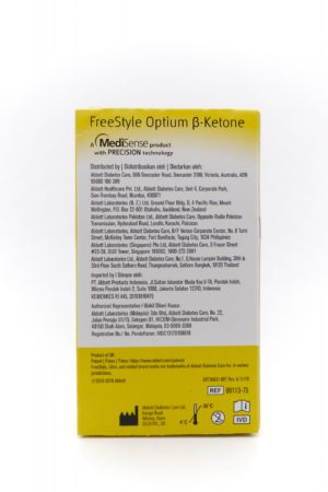 Abbott FreeStyle Optium Beta-Ketone Test Strips