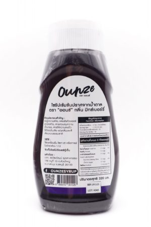Ounze keto syrup Mix Berry flavor 320ml