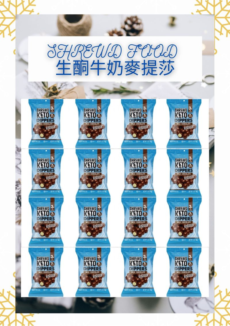 SHREWD FOOD Milk Chocolate Keto Dippers 16 bags