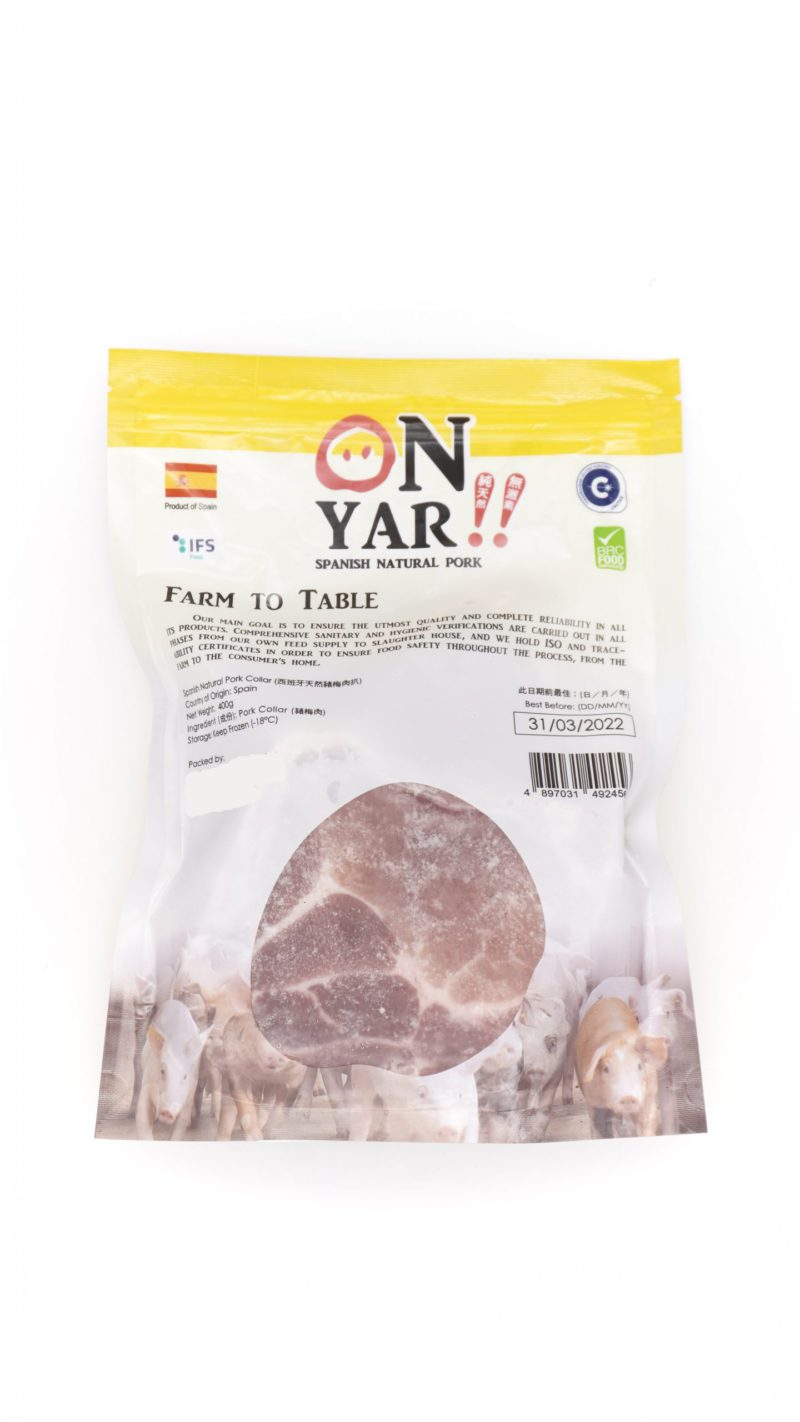 On Yar Spanish Natural Pork Collar 400g