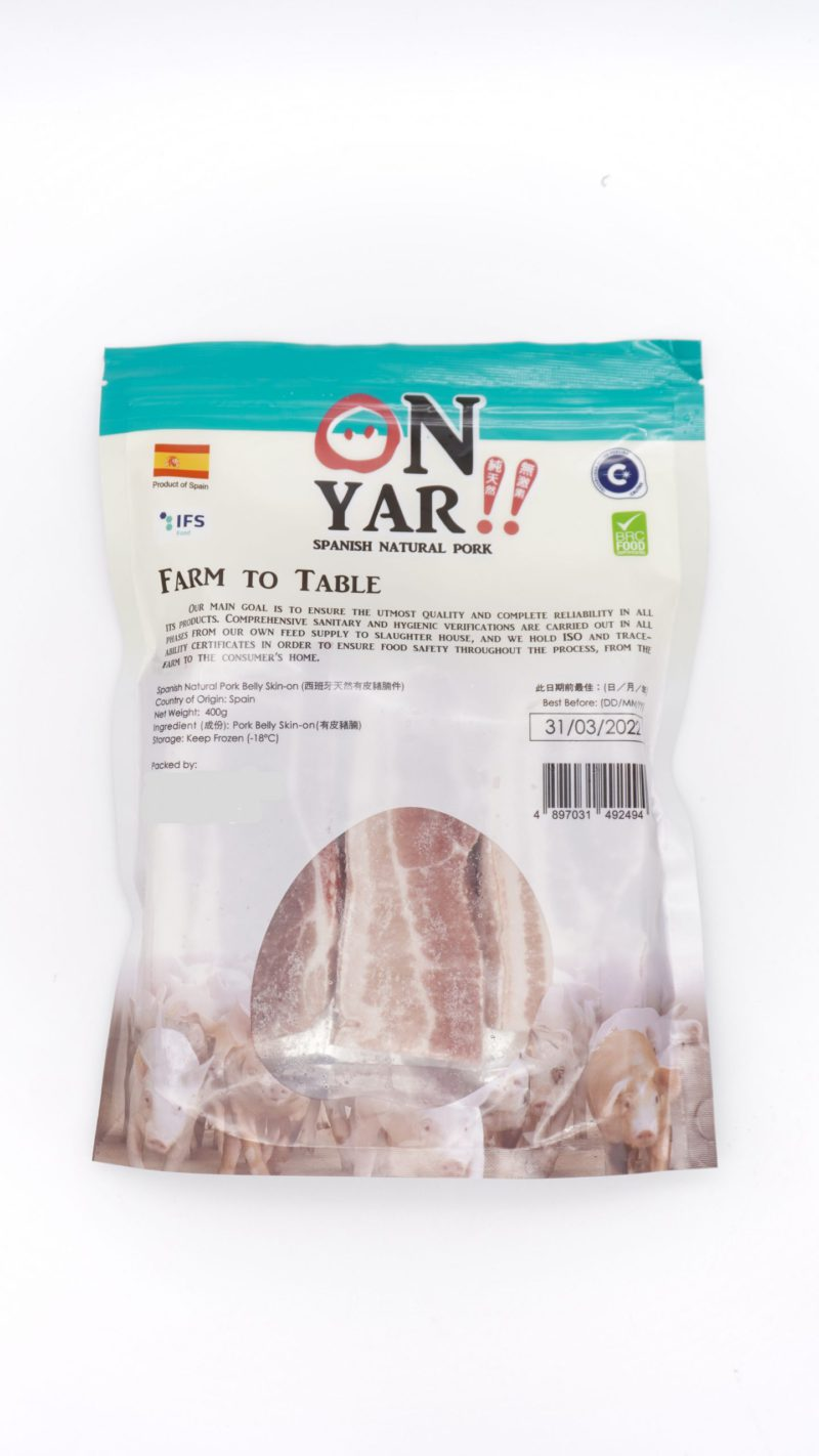 On Yar Spanish Natural Pork Belly 400g