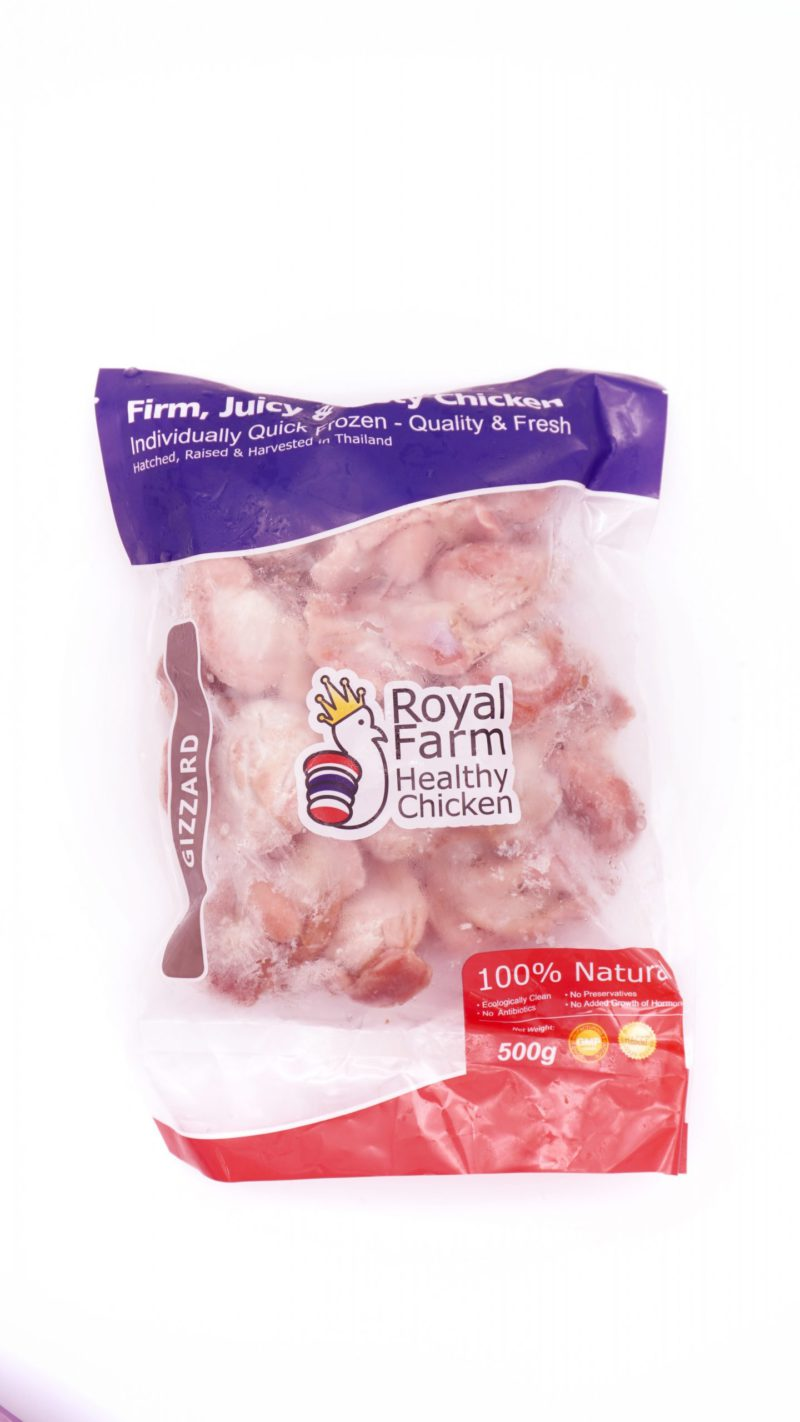 Royal Farm Healthy Chicken Gizzard 500g