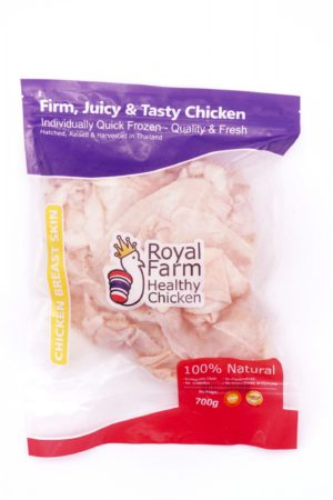 Royal Farm Healthy Chicken Chicken-Breast Skin 700g