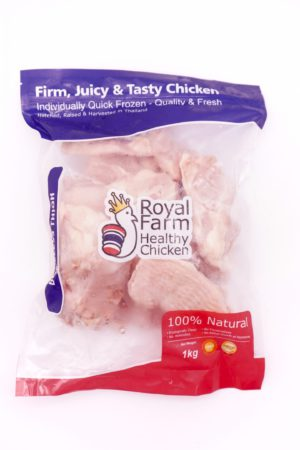 Royal Farm Healthy Chicken Boneless Thigh 1kg