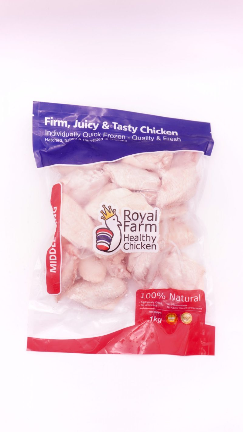 Royal Farm Healthy Chicken Middle Wing 1kg