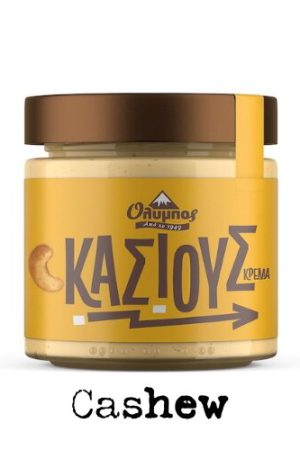 Greek 100% Cashew Nut Butter 200g