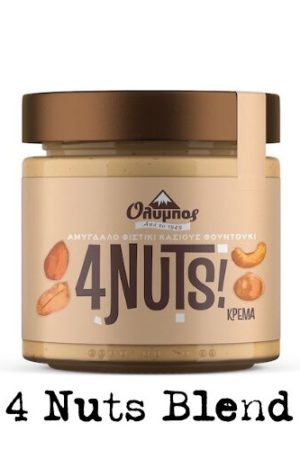 Greek 4 Nuts, 100% nut butter blend, 200g