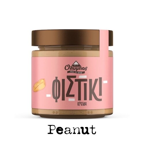 Greek 100% Peanut Butter 200g