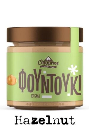 Greek 100% Hazelnut Butter 200g